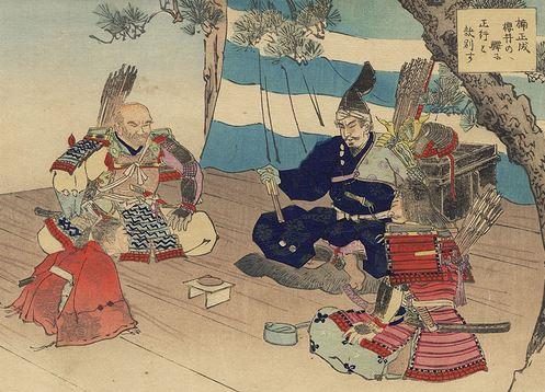Runtuhnya Jepang Pada Masa Keshogunan Tokugawa