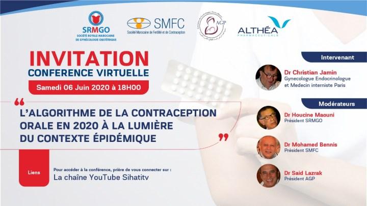 ندوة تواصلية افتراضية :حبوب منع الحمل في عام 2020