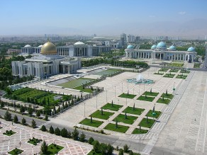Presidential palace complex