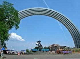 People's Friendship Arch, Kiev,