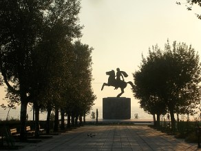 Alexander the Great - Thessaloníki
