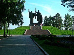 Tomsk, Russia/ Backpacks and Bra Straps ch 4
