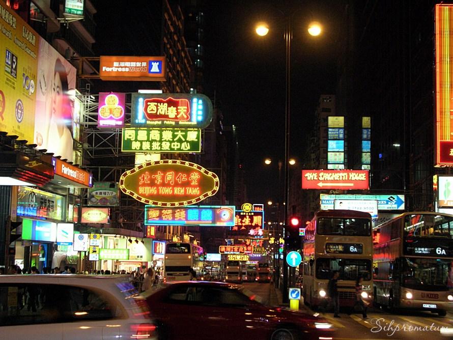 Hong Kong ,China