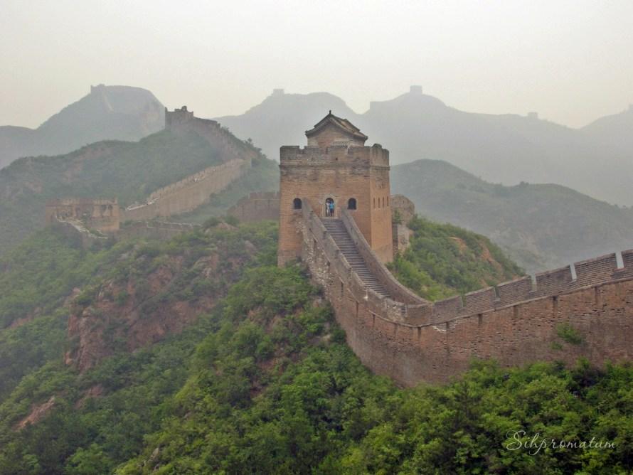 Great Wall of China ,China