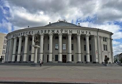 Belarusian circus building