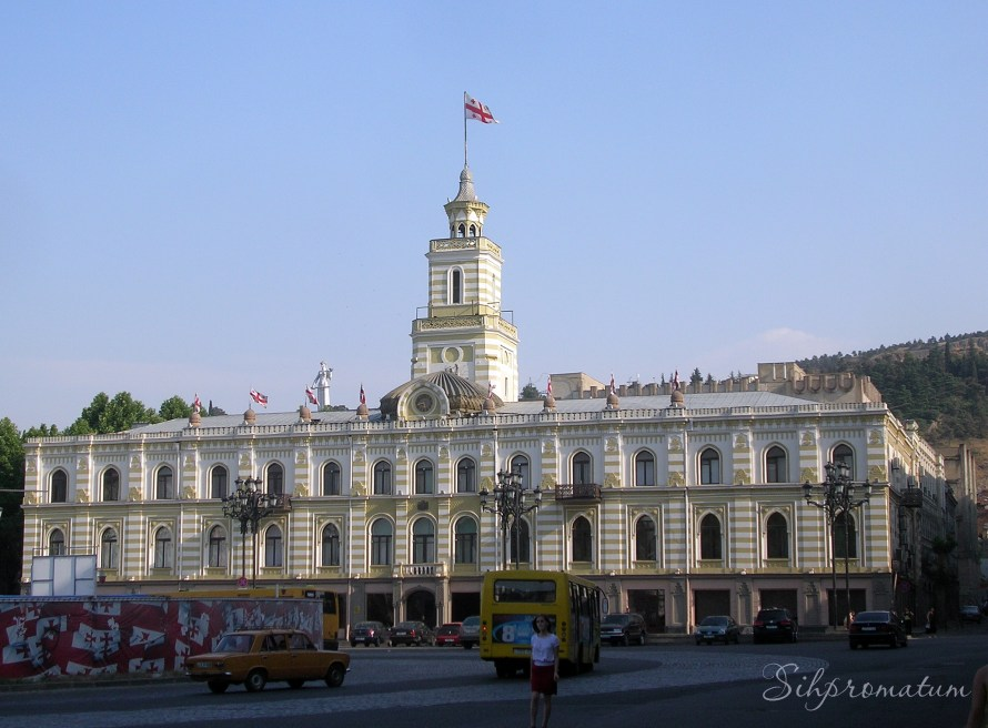 Tbilisi Government Building