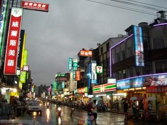 Taiwan-dscn0253