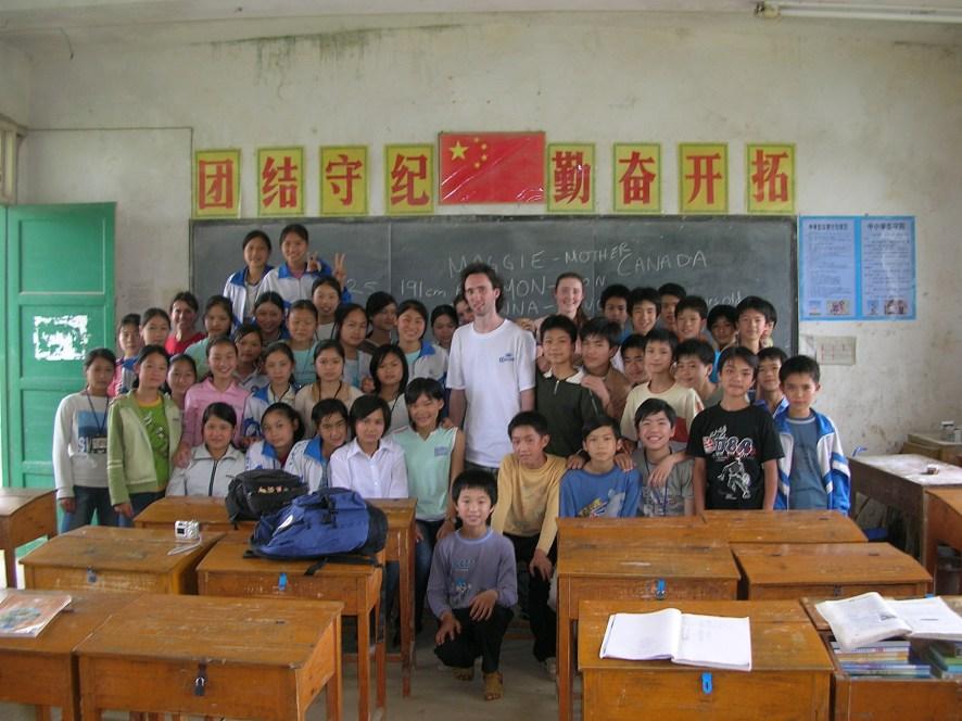 classroom china