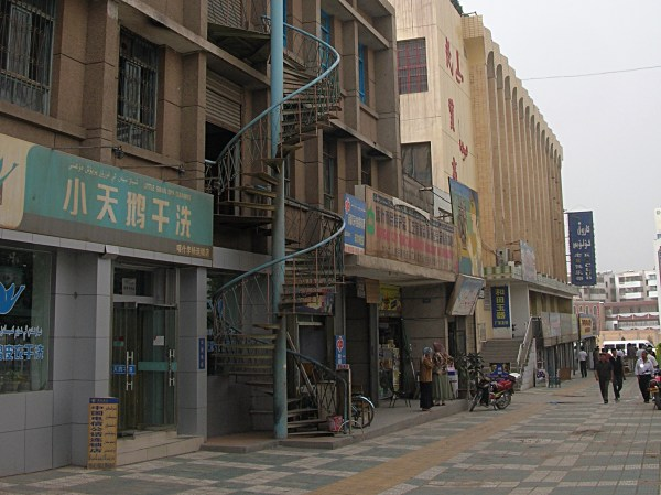 Here, the old city and language were predominantly Uyghur. Signs were written in Chinese or in an Arabic-based script, both of which were impossible for us to decipher.