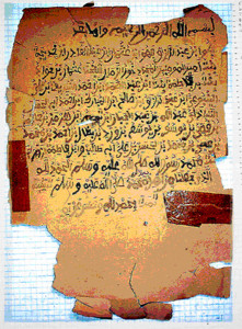 A folio of the lineage of Shaykh Bello.