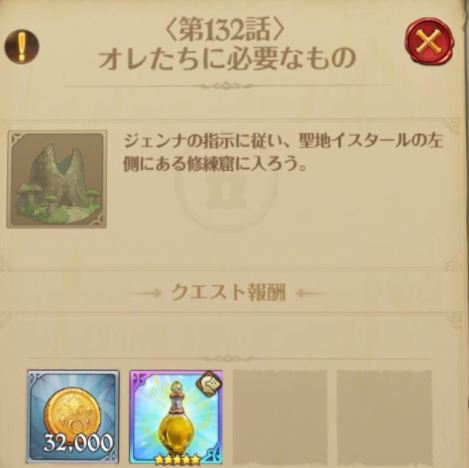 IMG_2180_R