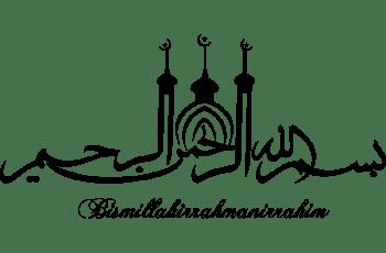bismillah tulisan arab