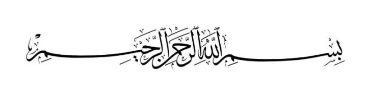 bismillahirrahmanirrahim tulisan arab