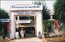 Pingalwara Gate