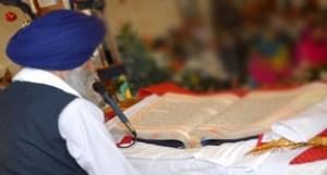guru_granth_sahib