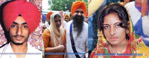 Bhai Balwant Singh Rajoana, Bhai Harpinder SIngh GOldy, Bibi Amandeep Kaur
