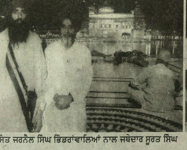 Bapu Surat Singh with Sant Jarnail Singh Khalsa Bhinderanwale.