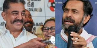 Kamal Haasan invites Yogendra Yadav to campaign for his party in Tamil Nadu
