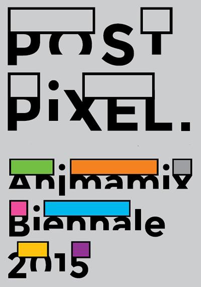 2016Q1_VA_Post+Pixel-logo
