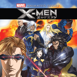 X-Men Anime Review - The Marvel Anime Series