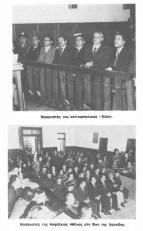 σελ. 96