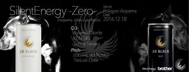 ZERO-banner
