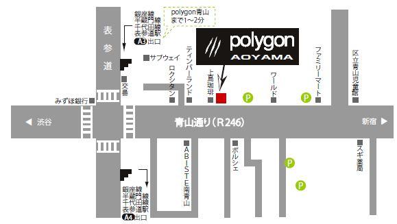 polygon-aoyama