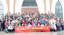 Ma'anshan Deaf Fellowship Celebrates Its 5th Anniv. of Founding, Hubei