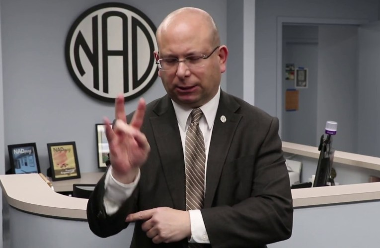 The NAD Responds to Charlottesville