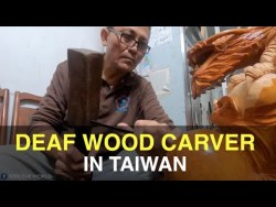 The Fifth Generation of Wood Maker in Taiwan!