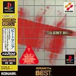 Japanese PS1 Cover 2