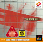Japanese PS1 Cover 3
