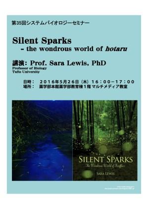 Kyodai Talk Poster 26 May