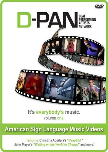 D-Pan DVD Cover
