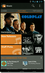 google_music_in_android