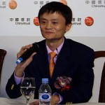 Alibaba's Upcoming Mobile Operating System?