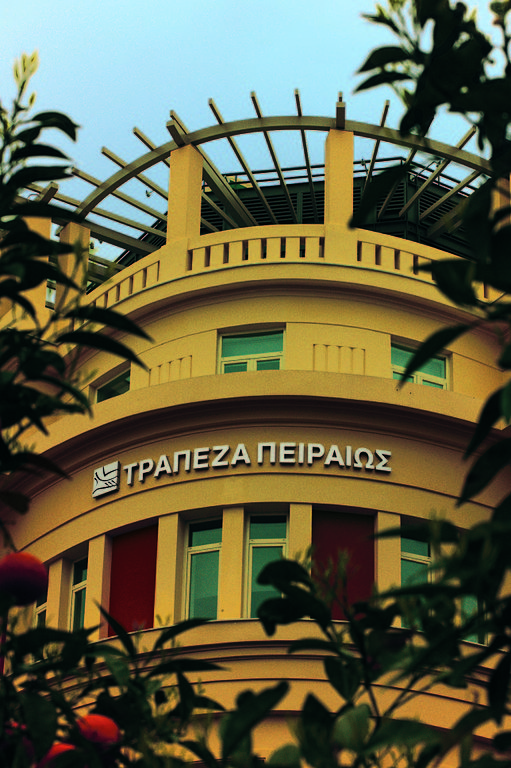 Piraeus Bank HQ