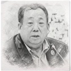An Kang