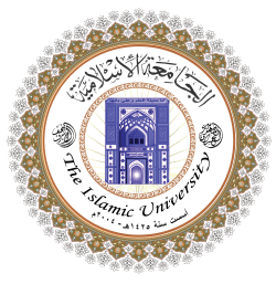 Islamic University in Najaf