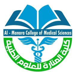 Al-Manara University College