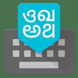 Google Indic Keyboard