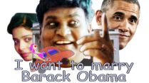 i-want-to-marry-barack-obama