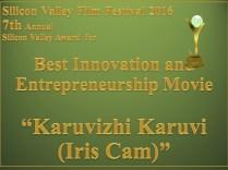 svff2016_award-3