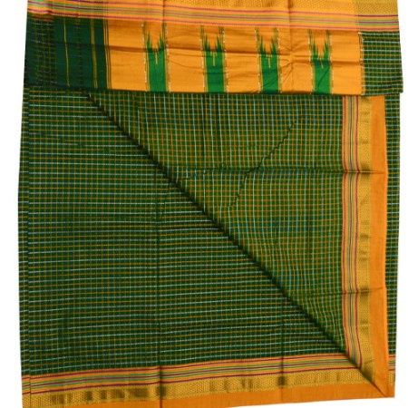 ilkal chaduranga chikki saree