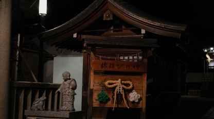 AA-01729_Japan 2017 small - Kopie