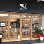 KOGANE CAFE