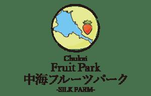 中海フルーツパークロゴ