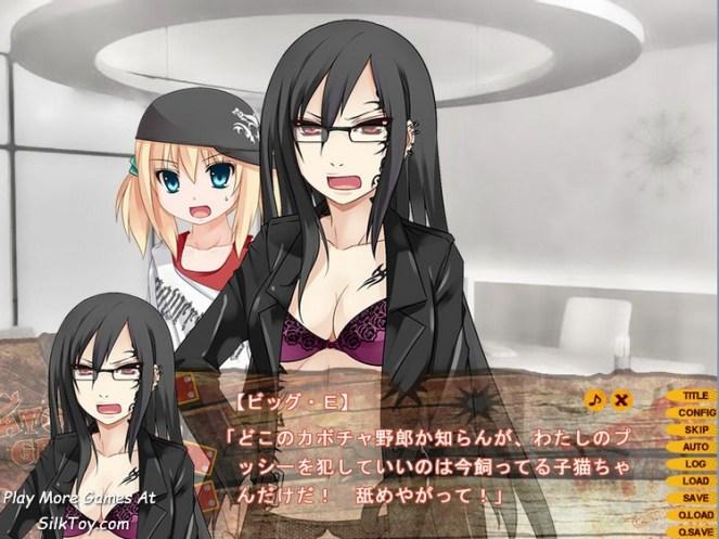 Atom Grrr - Anime Lesbians House (1)