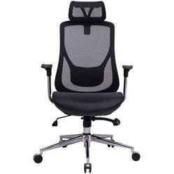 Las 3 mejores sillas de escritorio baratas. Tabla comparativa