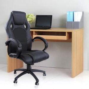 songmics 119-129 cm sillas oficina